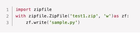 【Python】zipファイルの圧縮・解凍方法