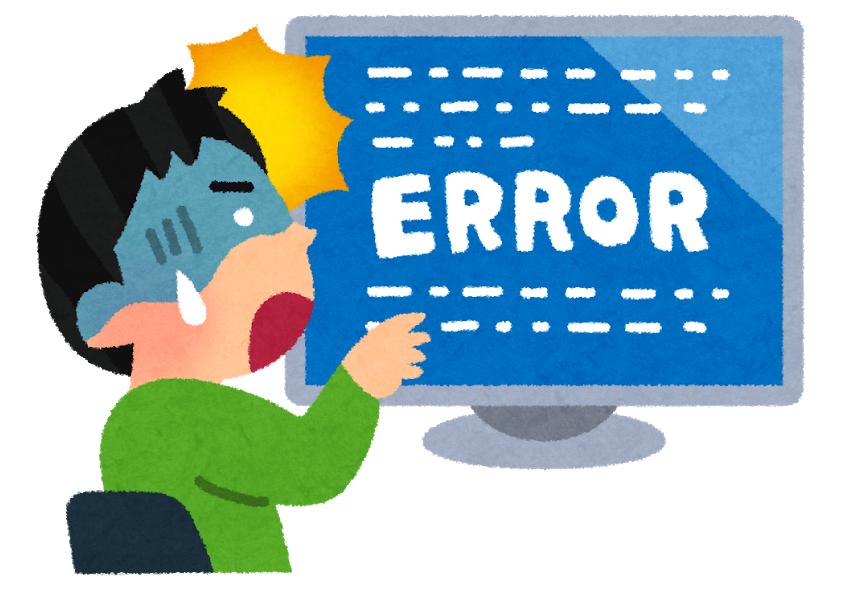 【Python】例外処理を身につける