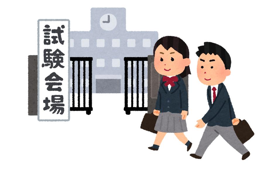 【大学】大学入学共通テストの実質延期!?国・数記述式の見送り濃厚!