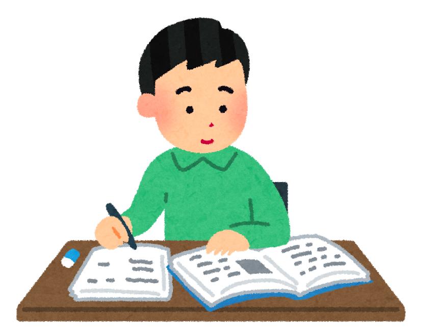 【応用情報】応用情報に一発合格した僕が使用した参考書、問題集を3冊紹介!